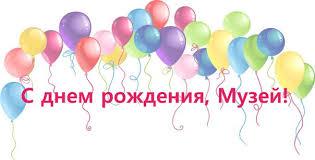 МОУ Ундоровский лицей учащиеся 10 класса