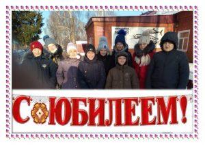 Учащиеся 5а класса МОУ Ундоровского лицея