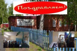 Ученики 7 Б класса МОУ Ундоровского лицея